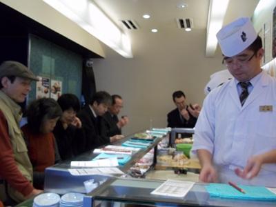 sushi gott